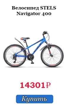 Велосипед стелс Навигатор 400